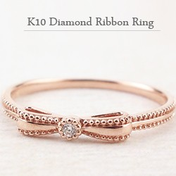 リボンリング ダイヤモンドリング K10 ピンキーリ...