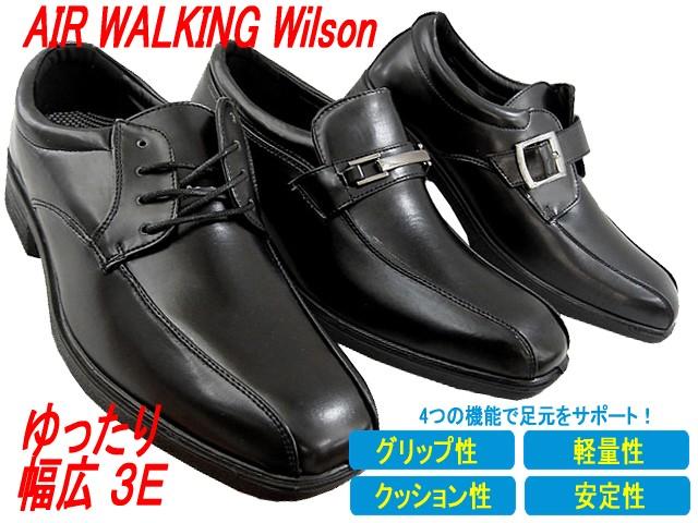 ●AIR WALKING Wilson (エアーウォーキングウィ...