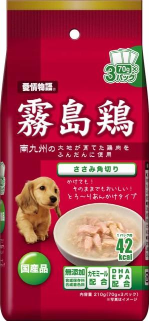 【イースター】愛情物語 霧島鶏 ささみ角切り ...