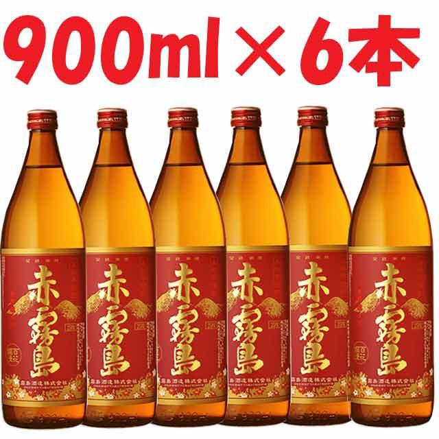 赤霧島 芋25度 900ml瓶 6本セット!