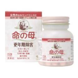 【第2類医薬品】更年期障害による冷え症・のぼせ...