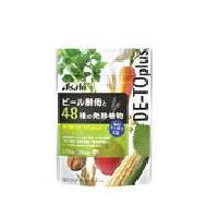 アサヒ Asahi ビール酵母と48種の発酵植物  270...