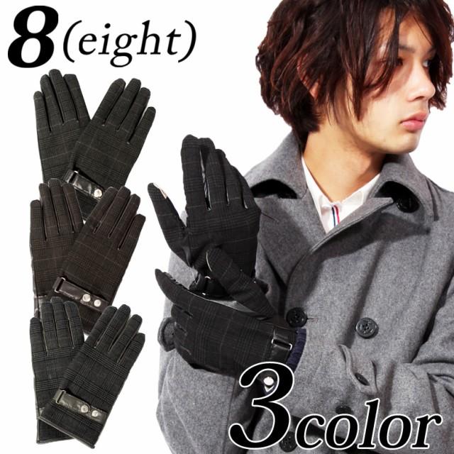 レザー グローブ 手袋 メンズ 全3色 防寒 通勤 通...