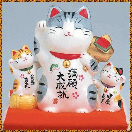 【 招き猫 】薬師窯 染絵満願大成就招き猫 12.5cm...