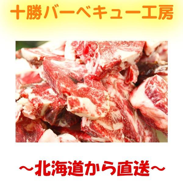 煮込み専用 国産牛切り出し(旧名:国産牛角切り...
