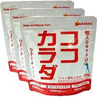 ココカラダ  500g x 3袋(徳用) 【送料無...