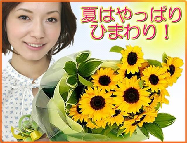 【送料無料】大輪ひまわり20本の花束