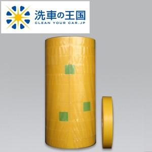 3Mマスキングテープ9mm12巻入 // ポリッシャー バ...