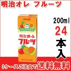明治オレ フルーツ 200ml×24本入り ジュース ...