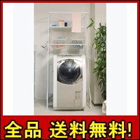 【送料無料!ポイント2%】洗濯機周りの収納に!伸...