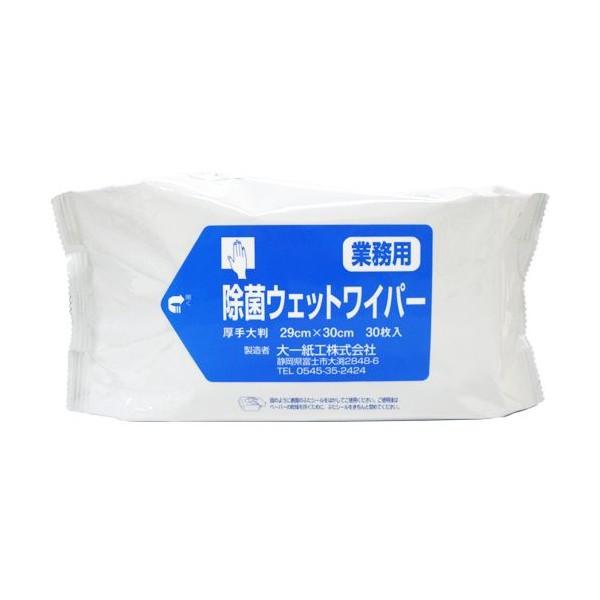 除菌 業務用 ウェットワイパー 厚手大判 29cm×30...
