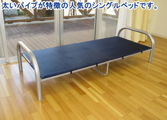 【送料無料税込】激安太いパイプのベッド(床板付...