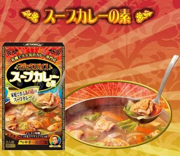 北海道スープカレー マジックスパイス スープカ...