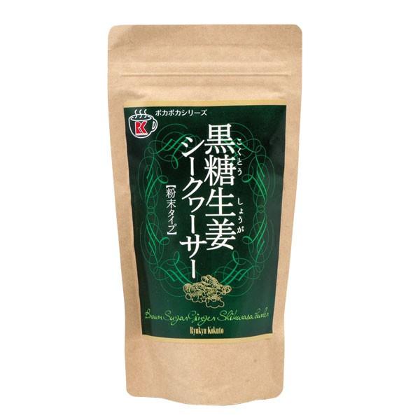 ポカポカシリーズ 黒糖生姜シークヮーサー 180g