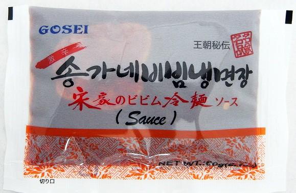 宋家 ビビン冷麺ソース(60g)★韓国食品市場★韓...