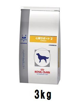 ロイヤルカナン 犬用 心臓サポート2 3kg