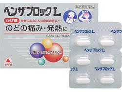 【定形外対応可】【第(2)類医薬品】のどの痛み...