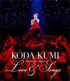 ◆倖田來未 BD【Koda Kumi Premium Night 〜Love ...