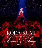 ◆倖田來未 BD【Koda Kumi Premium Night 〜Love ...