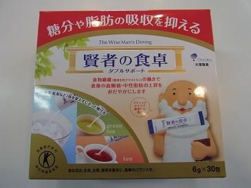 [[送料無料] 特定保健用食品 賢者の食卓 6g...