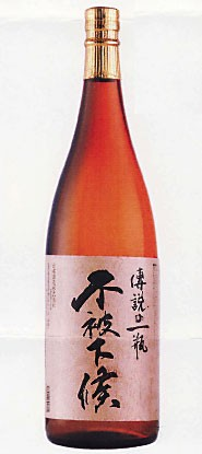芋焼酎 25度 不被下候 1.8L 【宅】 伝説の逸品 ...