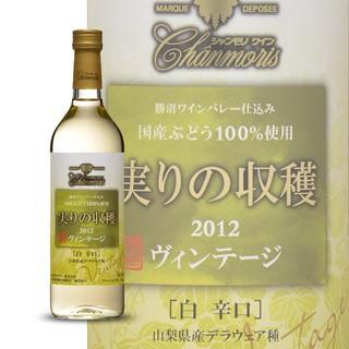 シャンモリ ヴィンテージ実りの収穫2017 白ワイン...