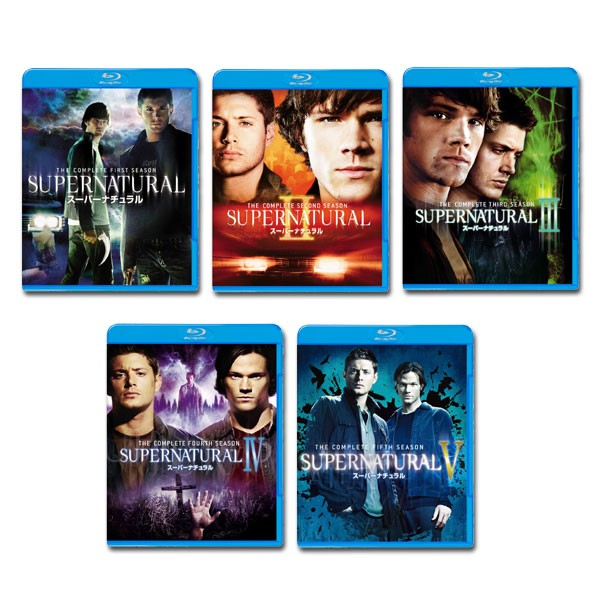 【送料無料】 Blu-ray SUPERNATURALスーパーナ...