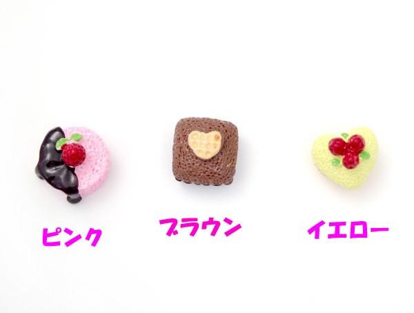 【10個セット】 デコレーションパーツ/ケーキ全3...