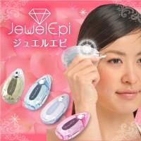 【Jewelepi(ジュエルエピ)】脱毛器 高周波、高...