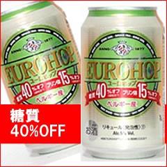 オフ!ユーロホップオフ 330ml 24缶入り【糖質40...