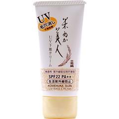 38%OFF!日本盛米ぬか美人 UV下地クリーム 35g