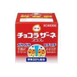 チョコラザーネ プラス 60g 「第3類医薬品」<...