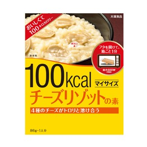 4種のチーズがトロリと溶け合う/大塚食品 100kal...