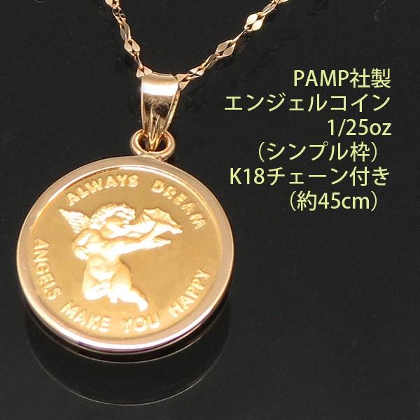 コインペンダント ネックレス 24金 K24 純金 1/25...