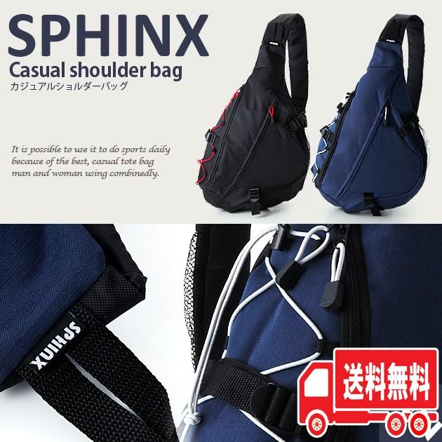 【送料無料】多機能♪【One Shoulder Bodybag】〜...