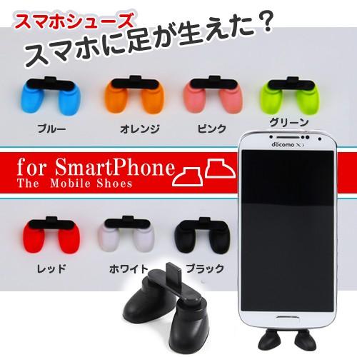 【メール便送料100円】android スマホシューズ...