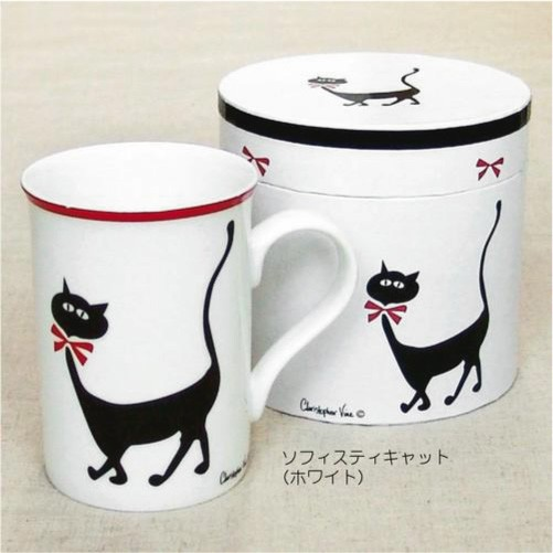 デザイナーズマグカップ(ソフィスティキャット・...