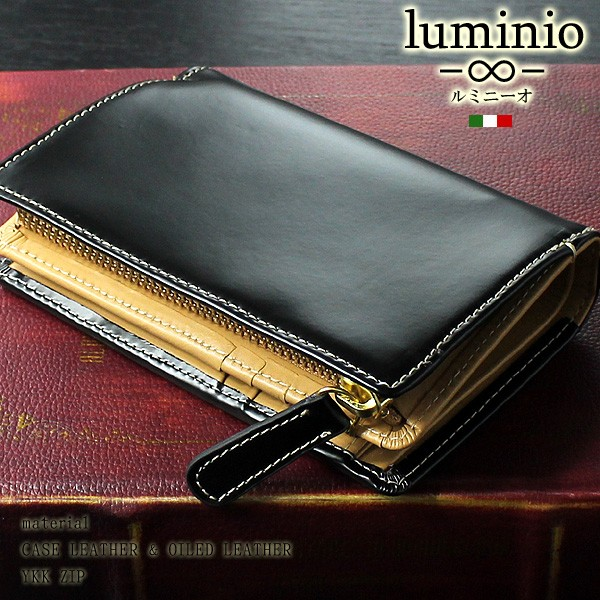 あす着 送料無料 luminio ルミニーオ 長財布 オイ...