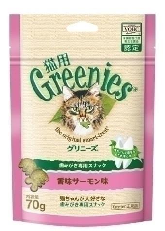猫用グリニーズ 香味サーモン味 70g