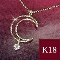 18金ゴールド ダイヤモンド 月の雫 ネックレス 3...