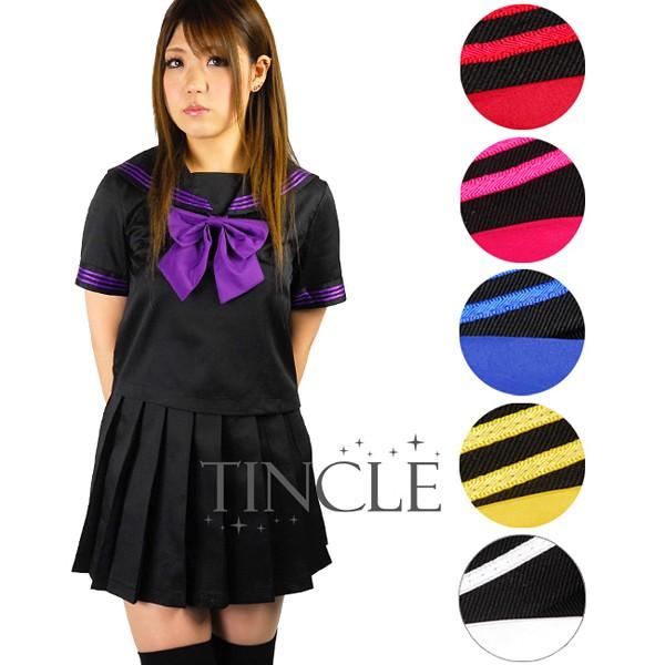 カラフルラインのブラックセーラー服 6color M L...