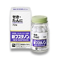 7777 新フステノン 72錠 せき たん  【指定第...
