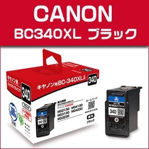 キャノン Canon BC340XL 大容量 ブラック  CANON...