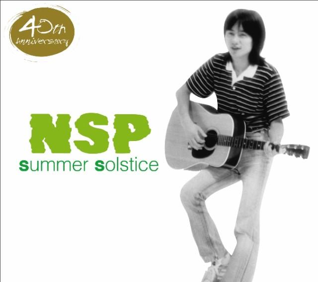 【送料無料】 NSP40周年記念スペシャルCD NSP s...