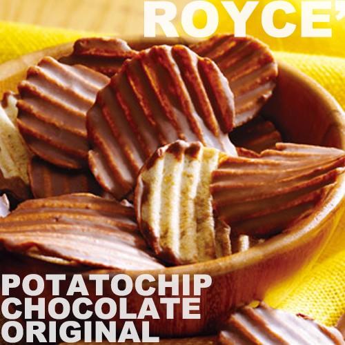 ロイズ ポテトチップチョコレート オリジナル ...