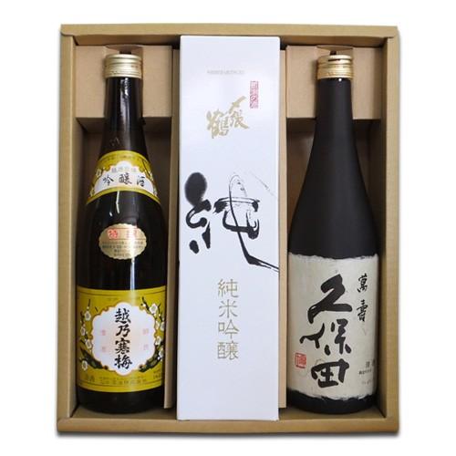 新潟 銘酒 飲み比べ 720×3本 セット (越乃寒梅 ...