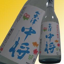 【夏季限定】福島県 「会津中将 夏吟醸」 1.8L