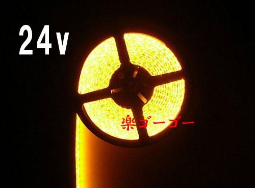 【送料無料】24V LEDテープライト5M 600連 防水 ...