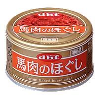 激安特売中【デビフペット】馬肉のほぐし 90g...