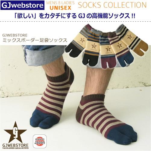 【GJwebstore】たびボーダーアンクルソックス/足...